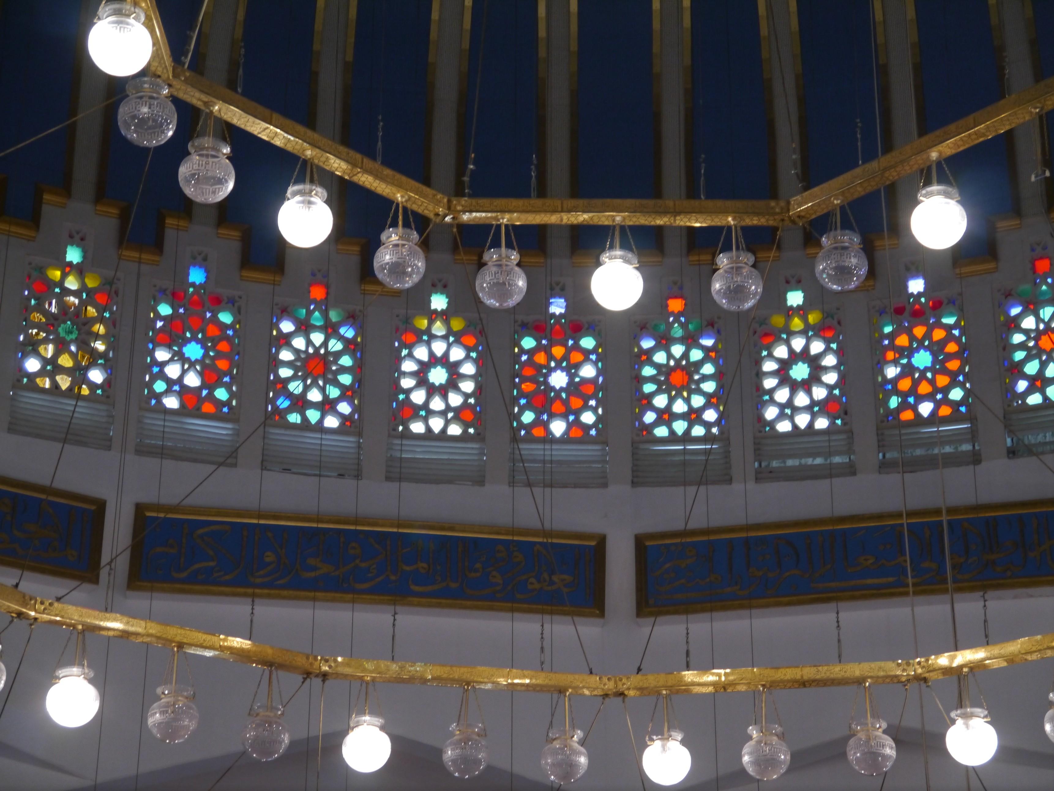 Fenster König file amman könig abdullah moschee innen fenster jpg wikimedia commons