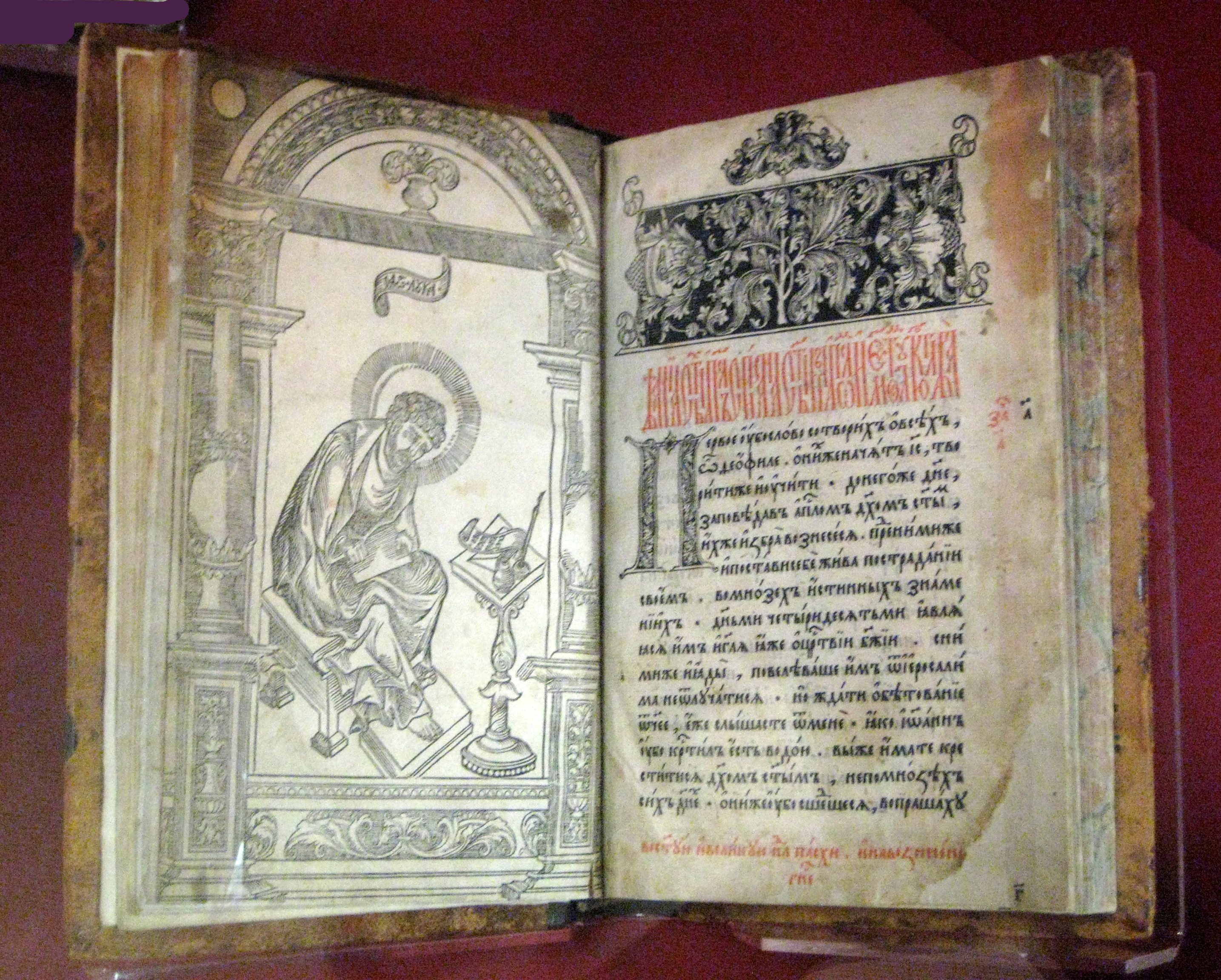 File:Apostol (Ivan Fedorov, 1564).jpg