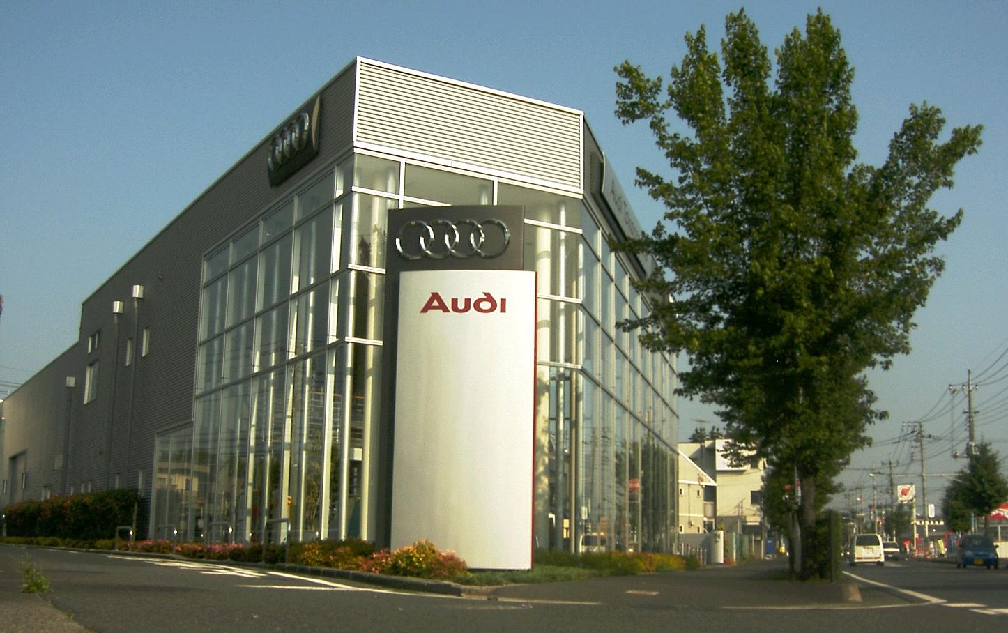 FileAudi Japan Car Dealership Saitamajpg Wikimedia Commons - Audi car dealers