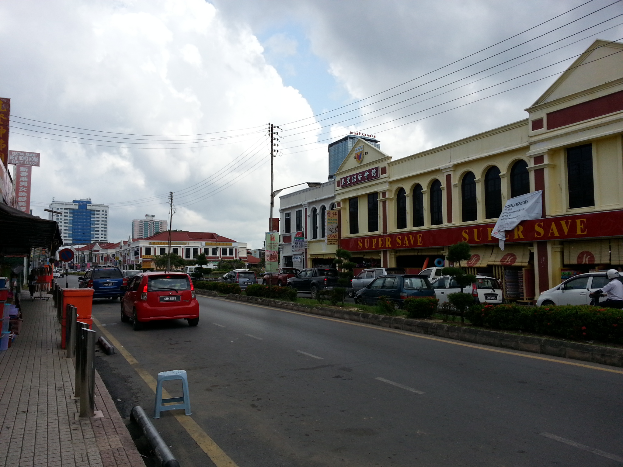 File:Bandar Miri - panoramio jpg - Wikimedia Commons