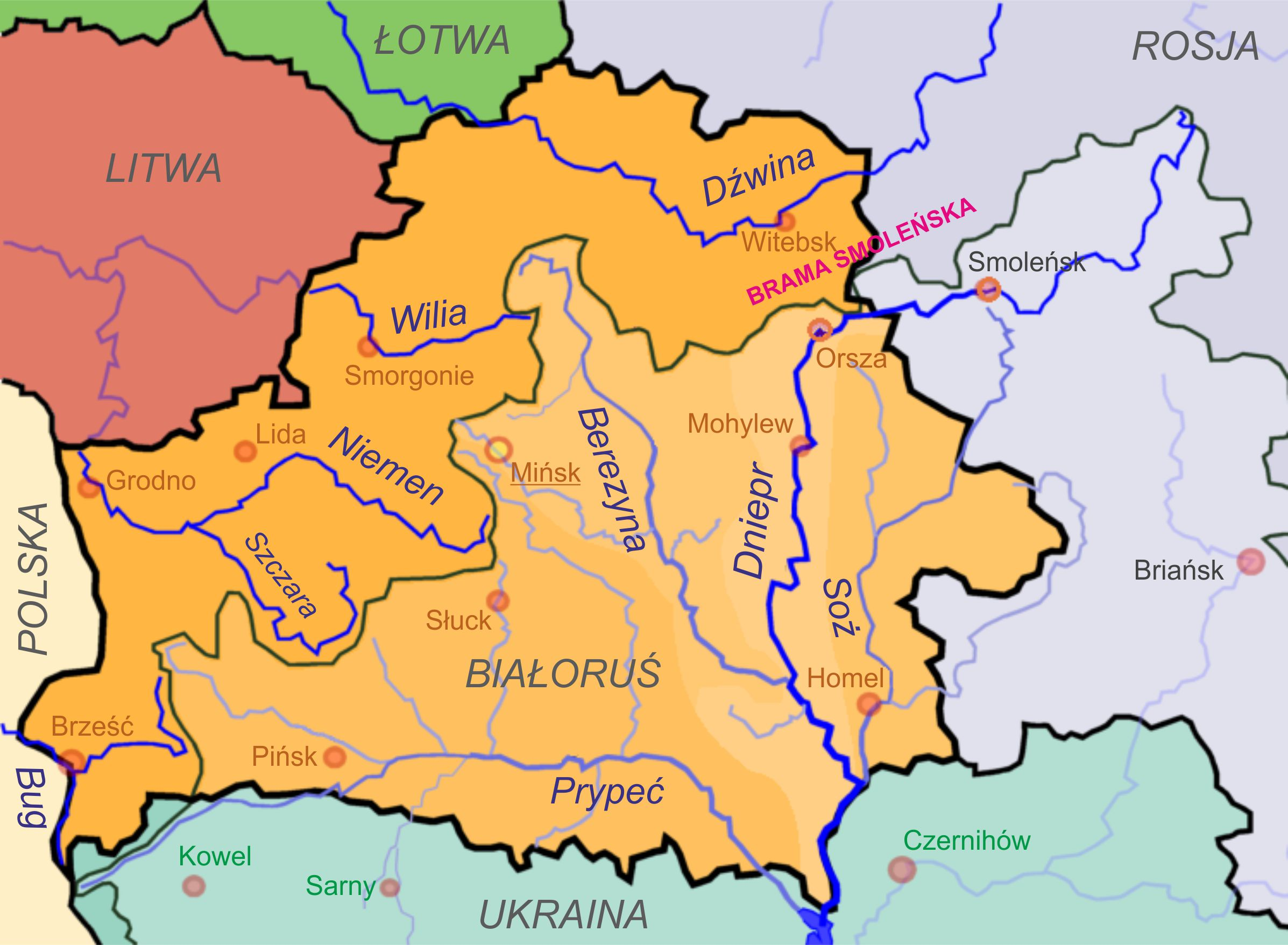 Brama Smolenska Wikipedia Wolna Encyklopedia
