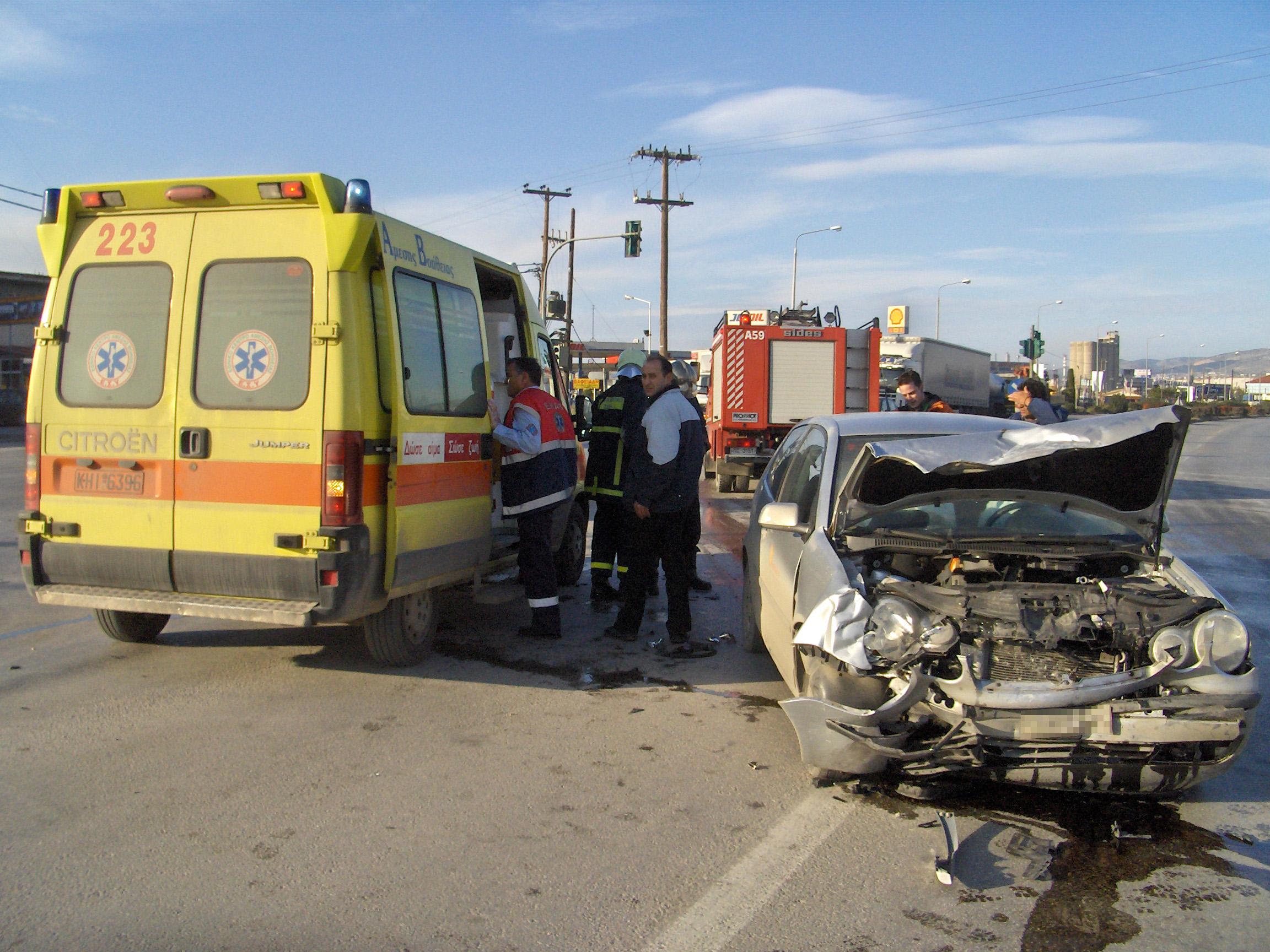 Car Accident November  Ny State
