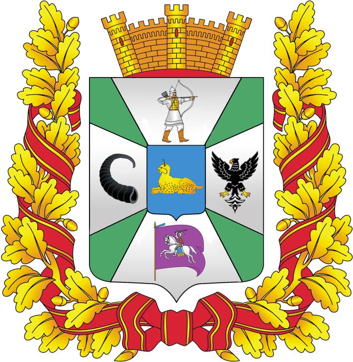 герб гомельской области