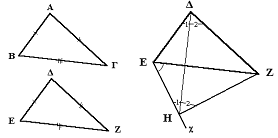 Congruence of triangles SSS.png