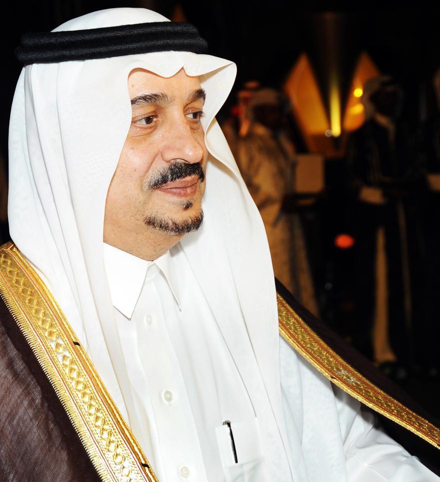 فيصل بن بندر بن عبد العزيز آل سعود ويكيبيديا