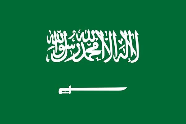 Flag_of_Saudi_Arabia_%28reverse%29.png