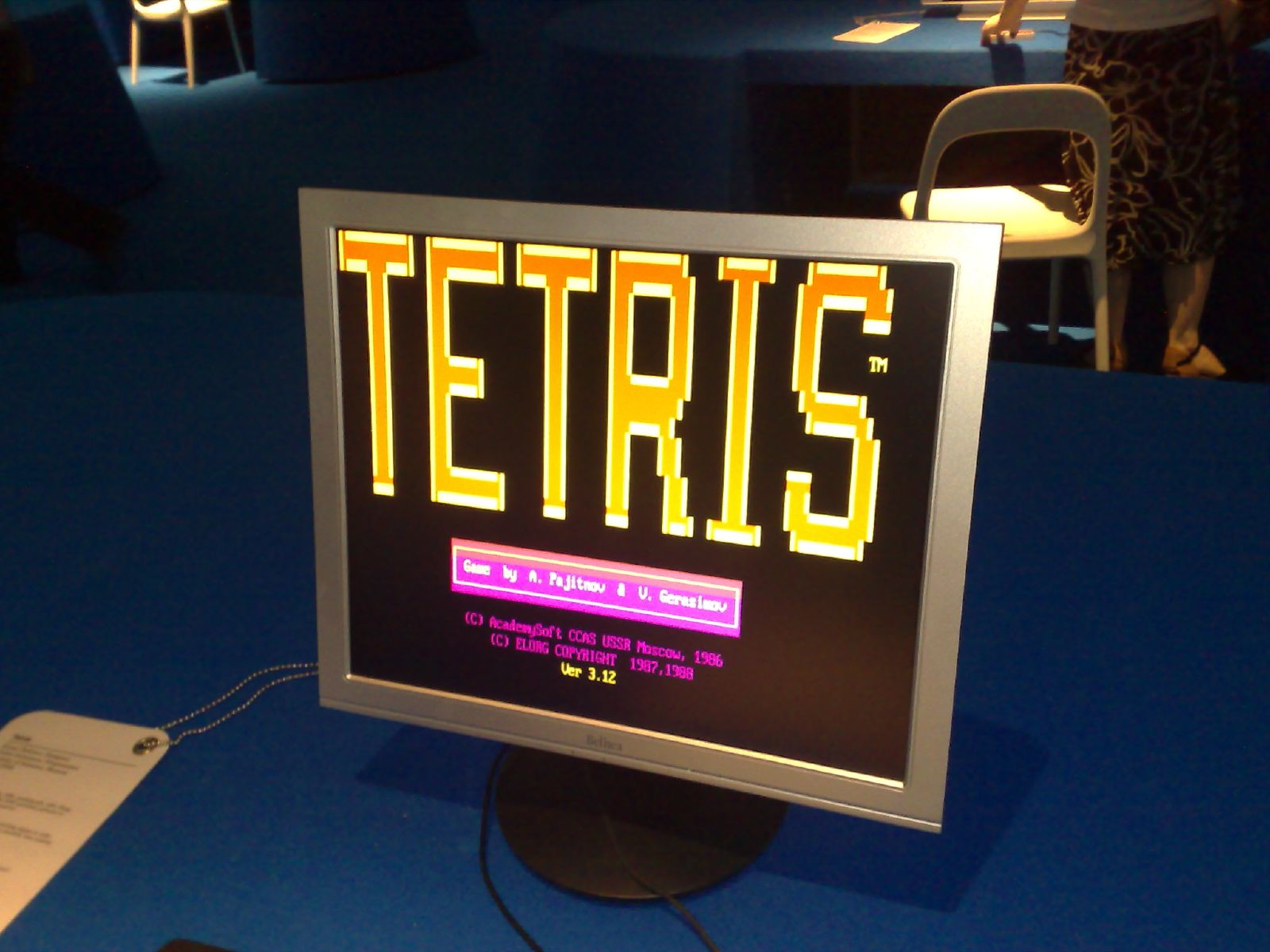 File:Home screen Tetris IBM.jpg - Wikimedia Commons