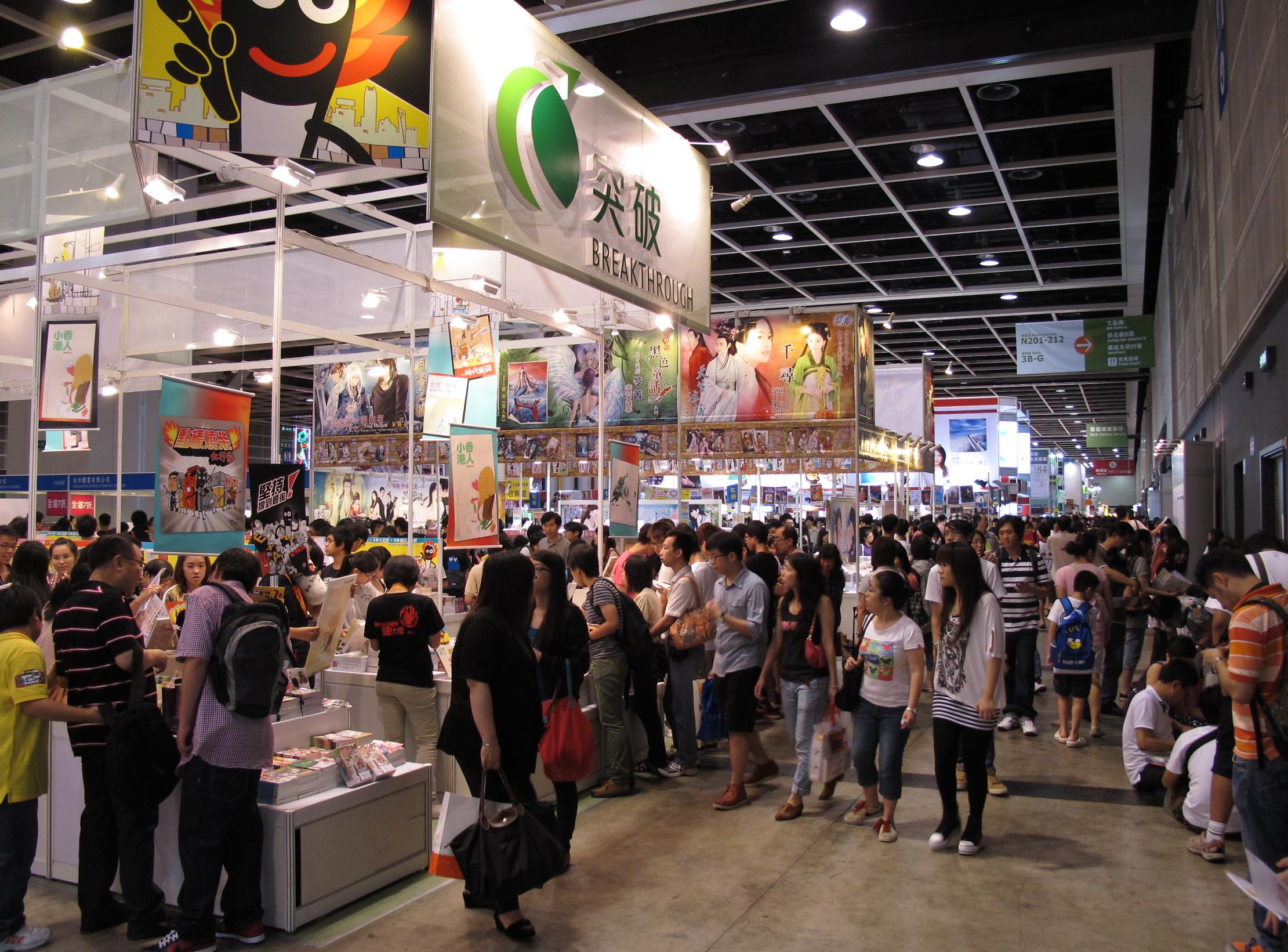 Book fair 2012 hong kong
