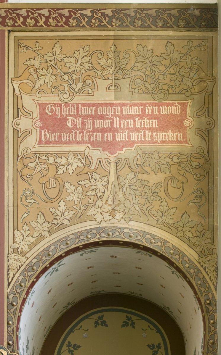 File interieur detail van de bibliotheek op de for Interieur decoratie