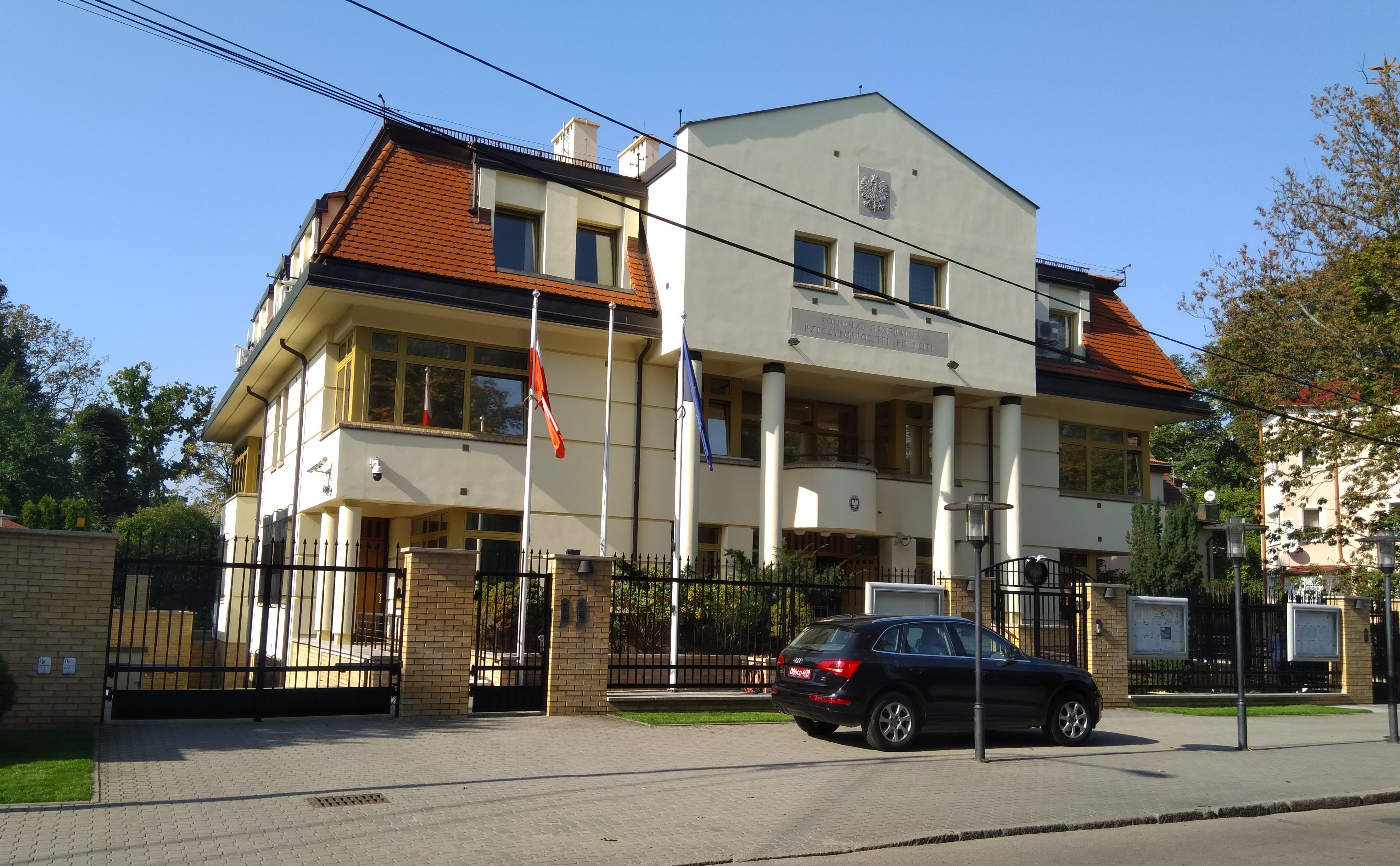 С 7 декабря 2020 Генеральное консульство Польши в Калининграде приостанавливает прием посетителей