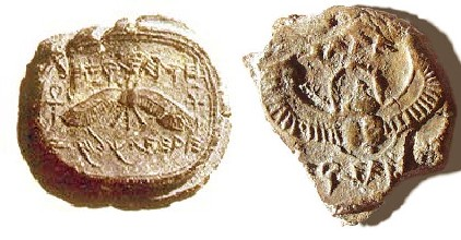 Hezekiah's royal seals wiki에 대한 이미지 검색결과