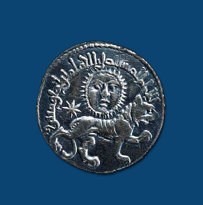 https://upload.wikimedia.org/wikipedia/commons/5/59/Lion-and-sun-coin.jpg