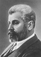 Mamia Orakhelashvili Soviet politician, born 1881