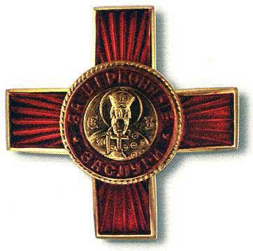 Medal of the Order of Saint Vladimir (modern version, third degree).jpg