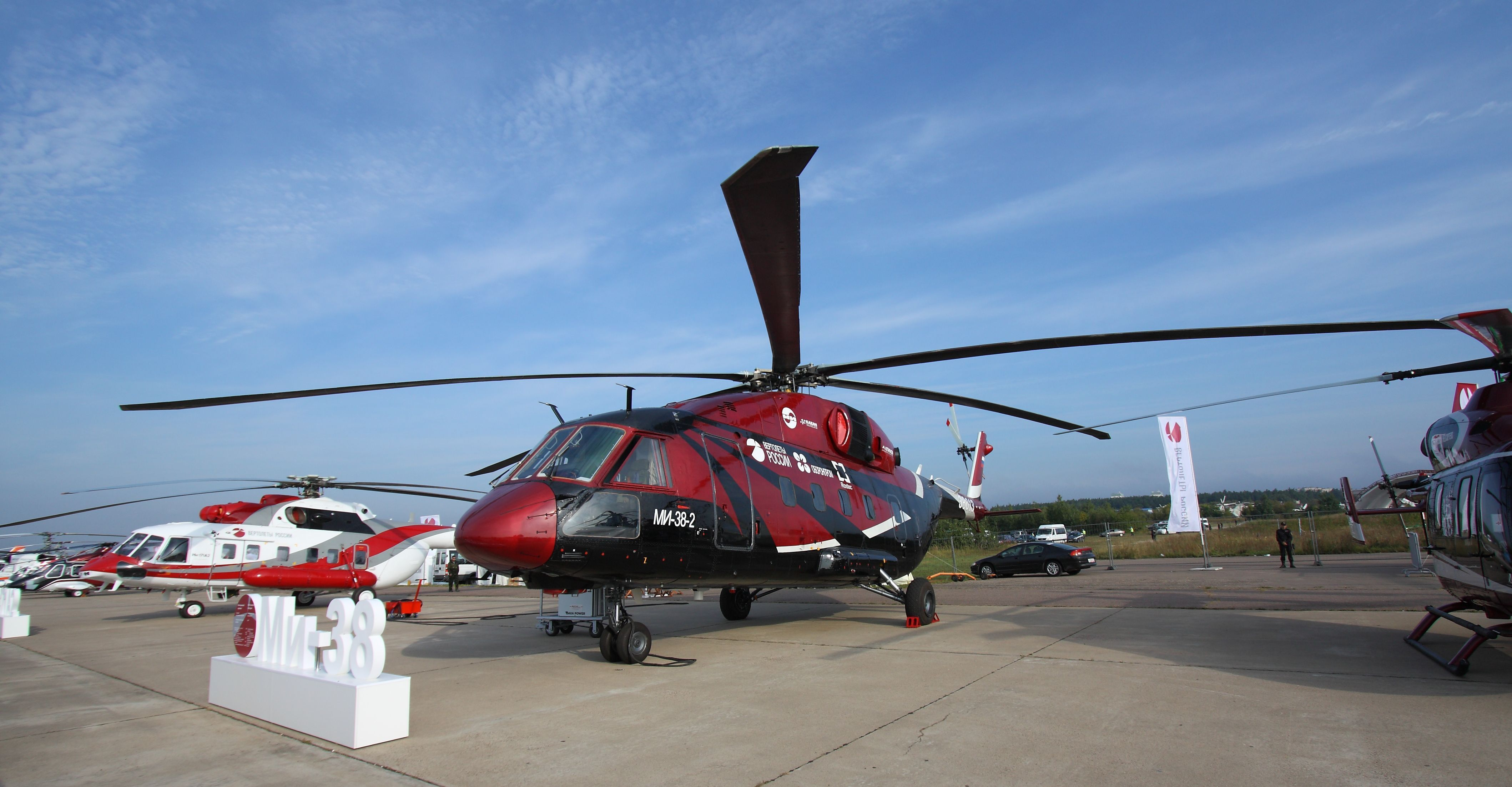 helicopter 4 blades with Mil Mi 38 on T He 372 Helicopter Basic Template together with Ec225 Main Rotor Mgb Design also Ah 1s Cobra Helicopter as well Helicopter Driver 1427469 additionally Flying Car.