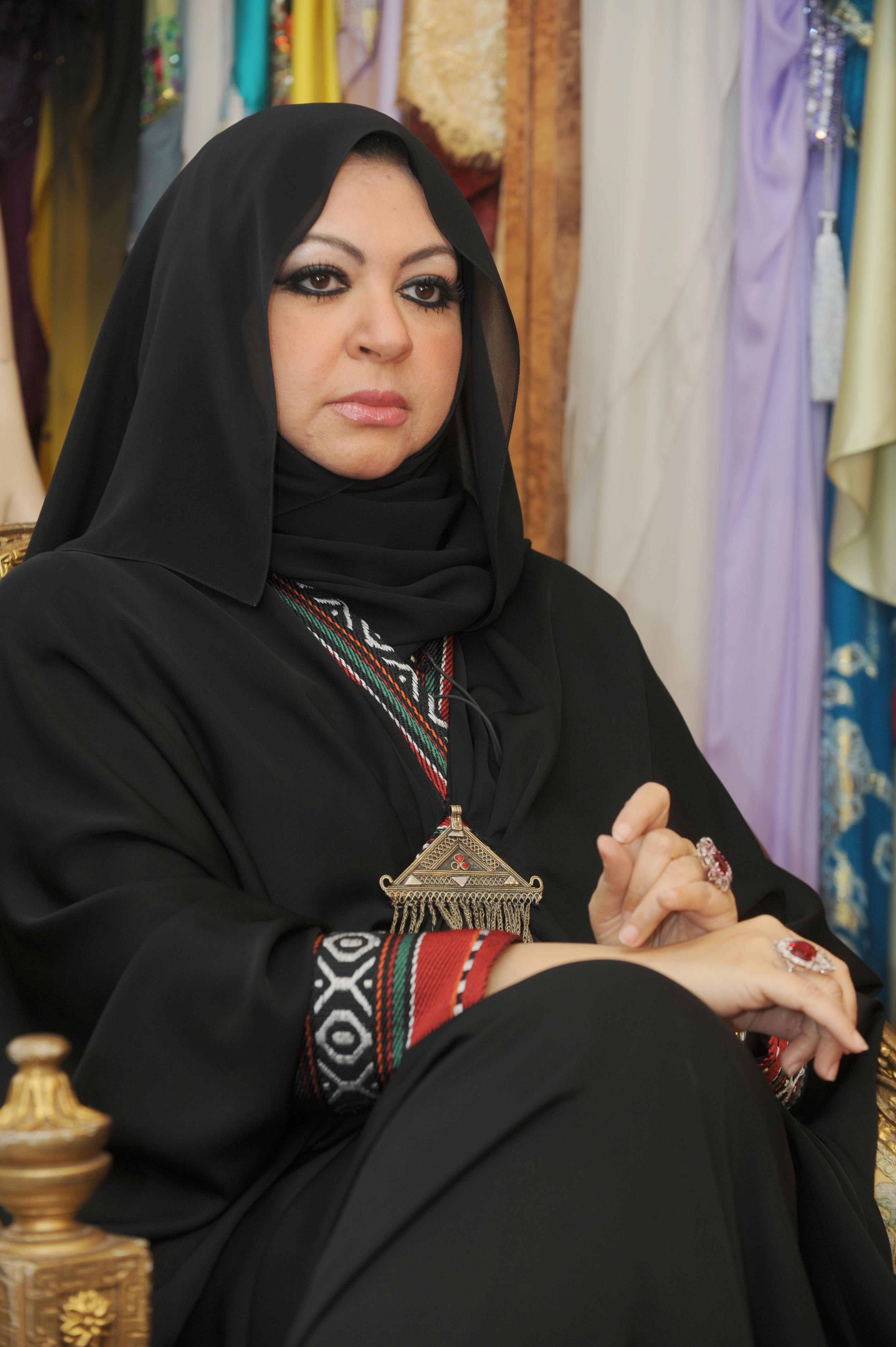 Mona Al Mansouri Wikipedia