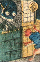 File:Obake Karuta 1-11.jpg