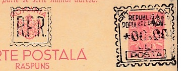 Romania stamp type PO-B4point1A.jpg