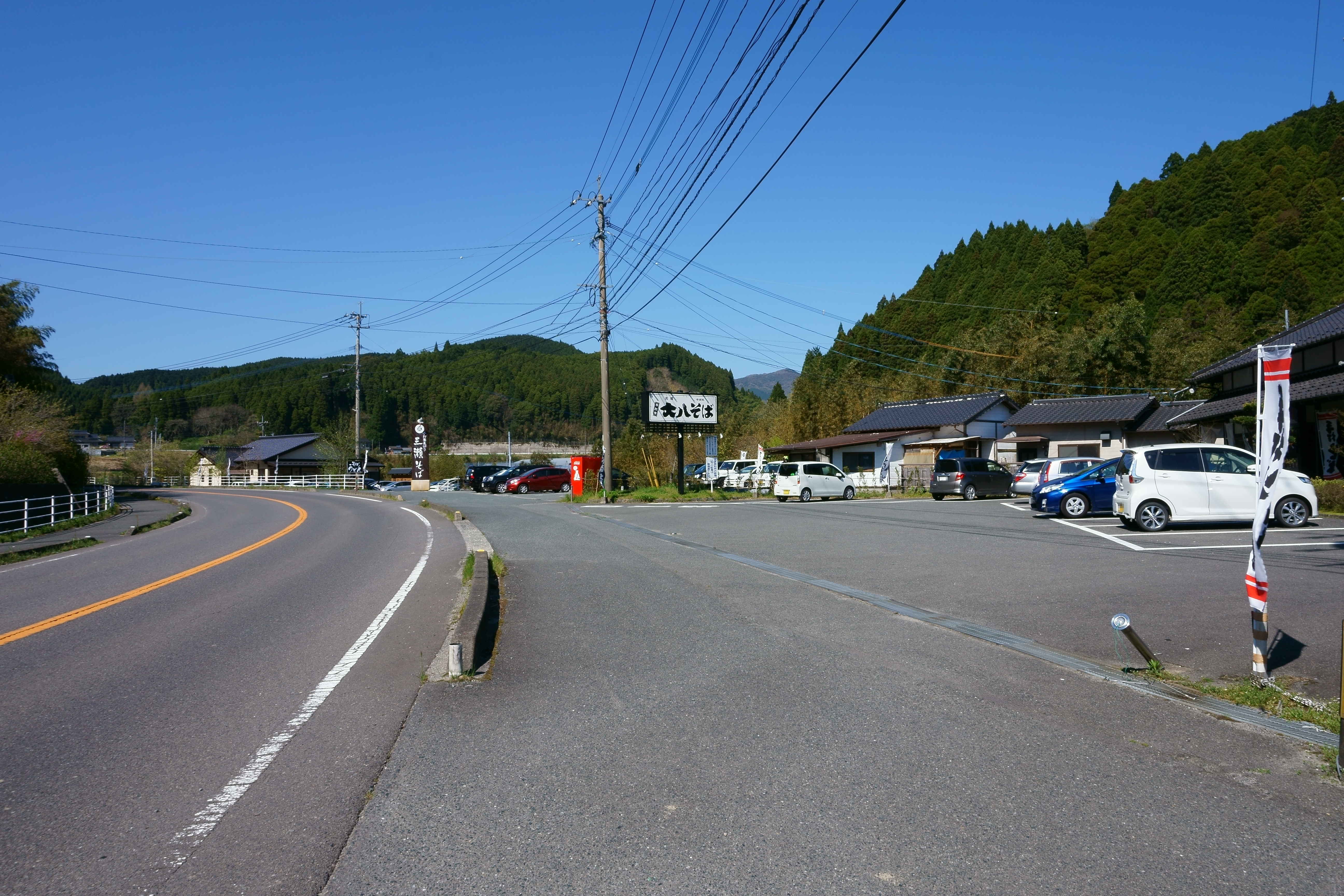 File Soba Restaurants On Side Of Route 263 In Mitsuse Jpg
