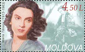 Stamp of Moldova md622.jpg