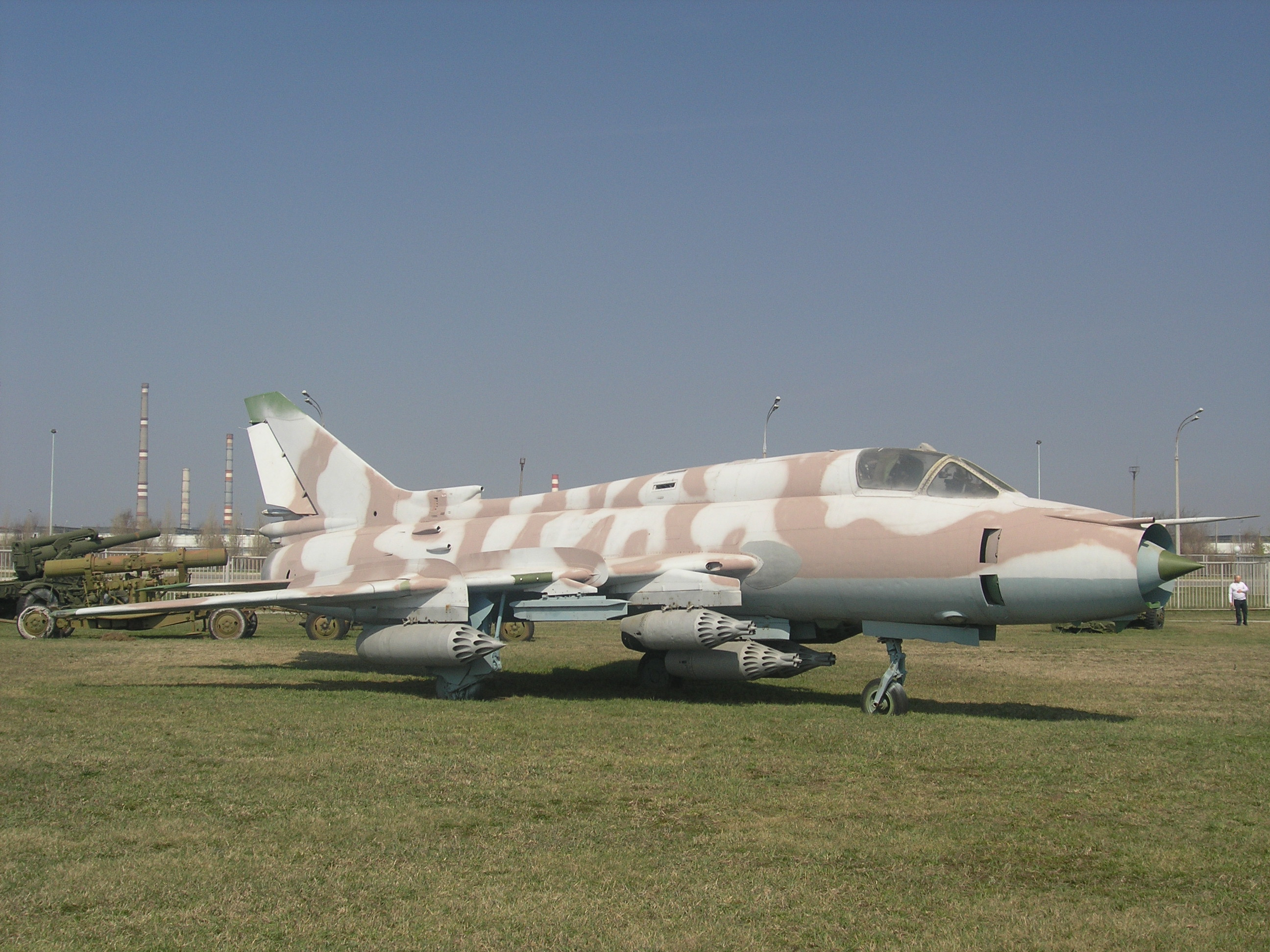 Sukhoi Su 17, Technical museum Togliatti Логопед: Чем Занимается, Какие Органы И Болезни Лечит