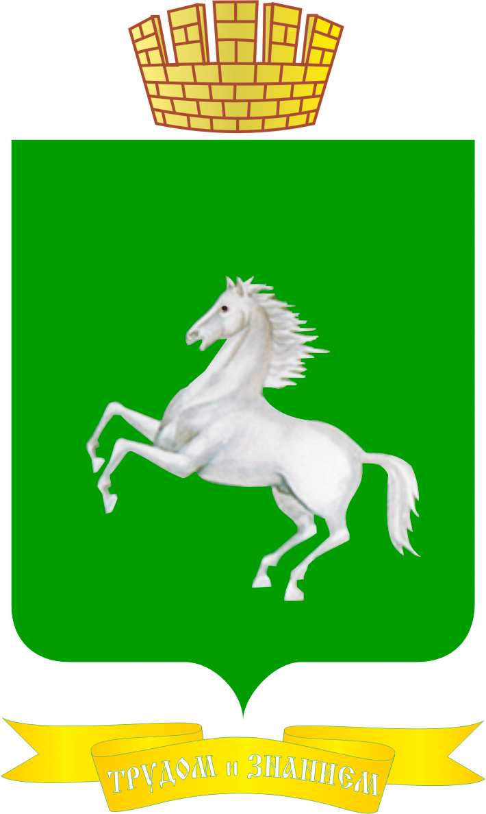 Tomsk city coat of arms