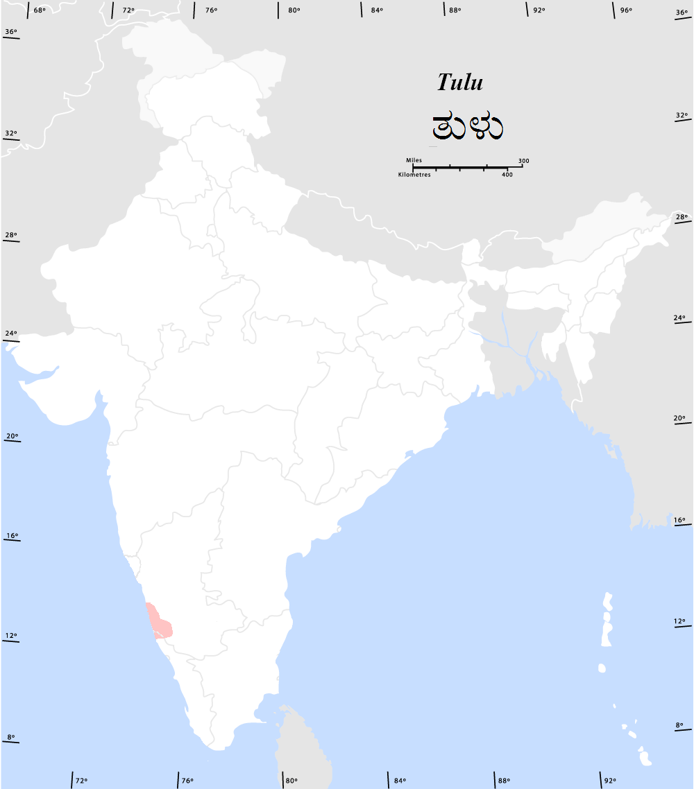Tulu Language Wikipedia