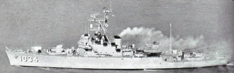 USS_John_R._Perry_%28DE_1034%29.jpg
