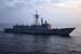 USS McInerney icon.jpg