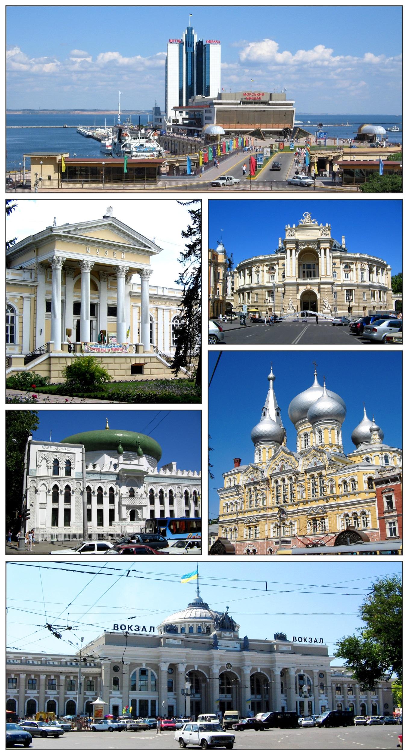 Одесса-коллаж1.jpg