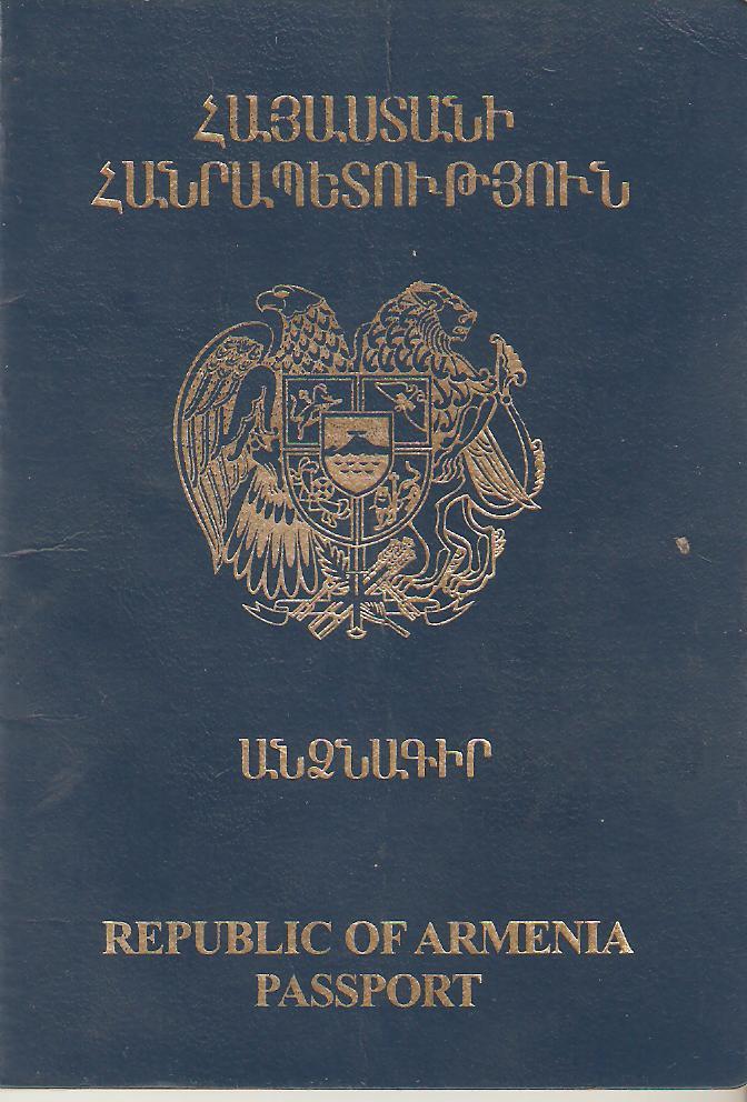 bangladeshi passport renewal form bangladesh