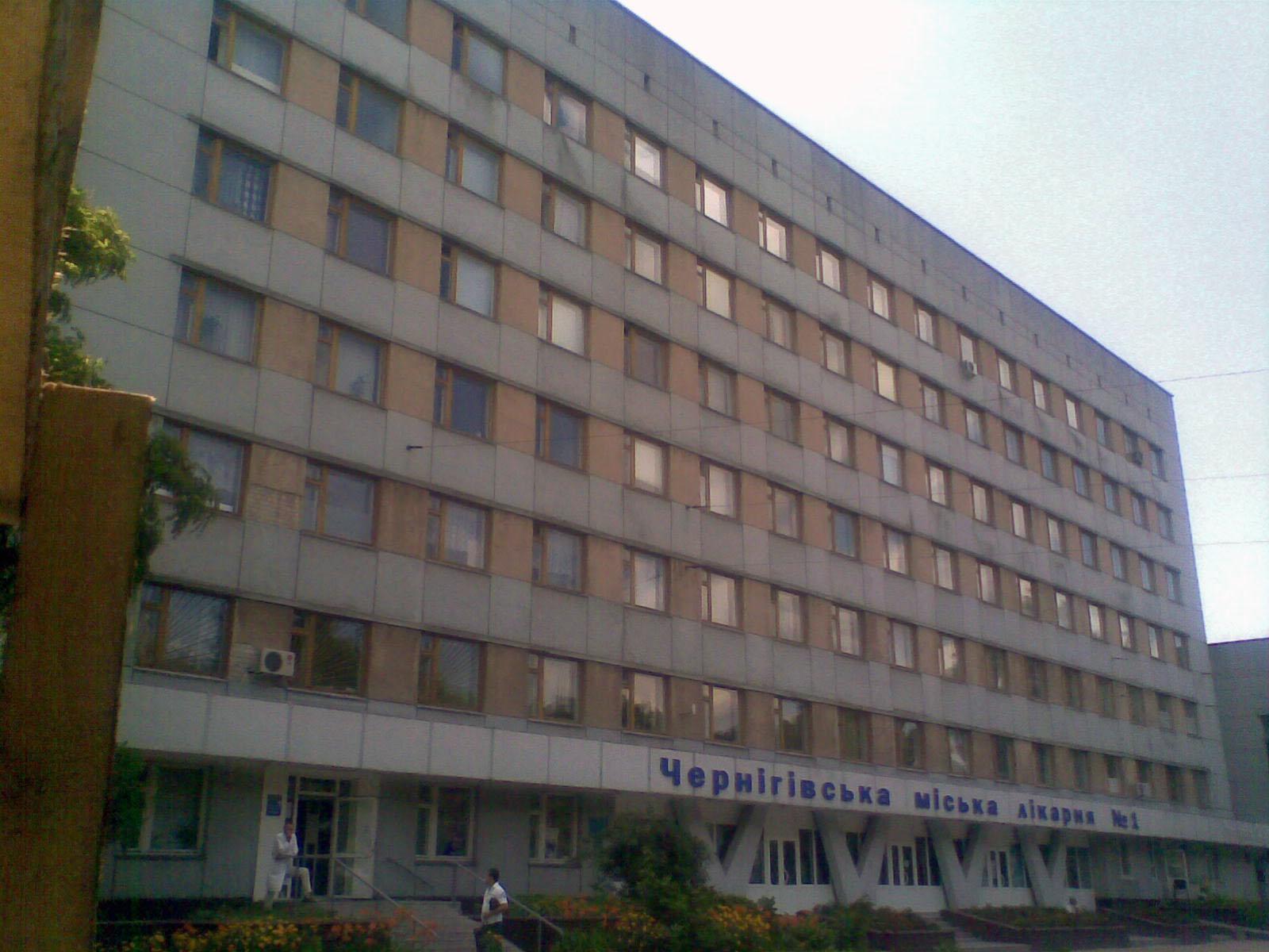 Больница скорой медицинской помощи новотроицк официальный сайт новотроицк