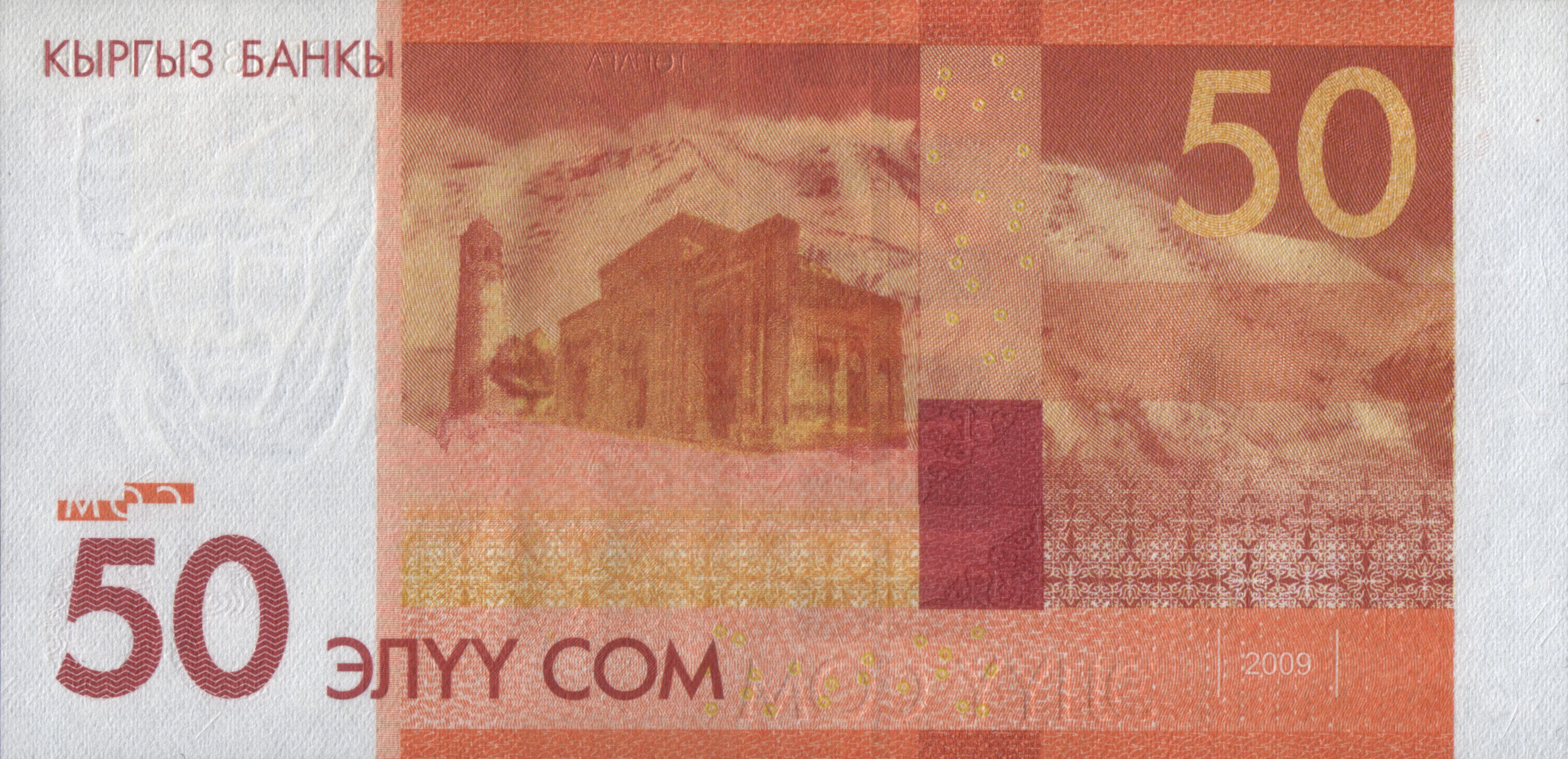 Как проверить деньги? (часть 1) - Realty-Ask.ru | 2989x6174