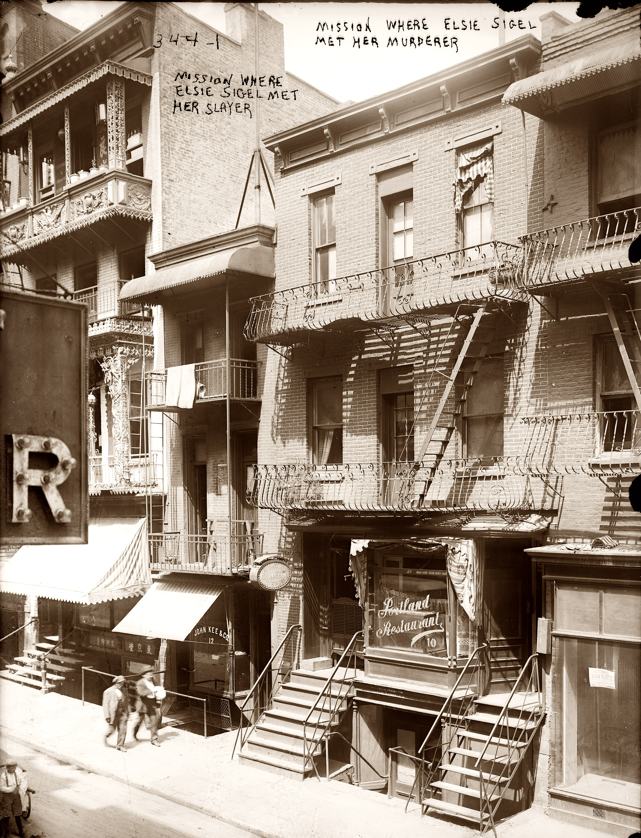 File 782 8th Ave NYC 1915 Where Elsie Sigel Was Wikimedia Commons