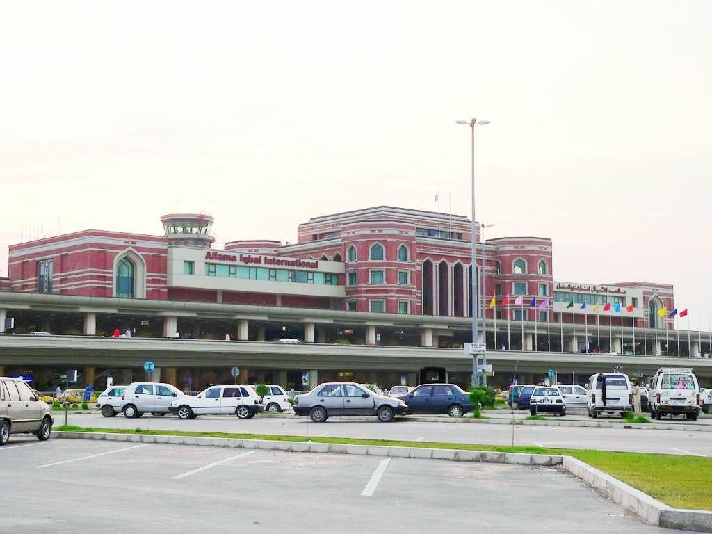 अल्लामा इकबाल अन्तर्राष्ट्रीय विमानक्षेत्र
