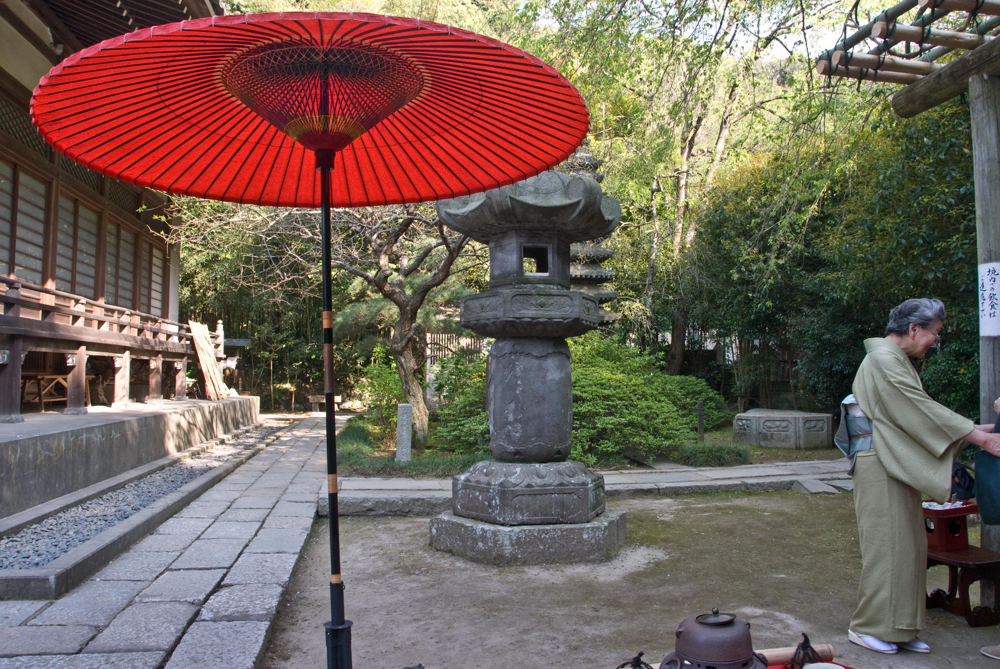 chanoyu, ceremonie du thé, japon