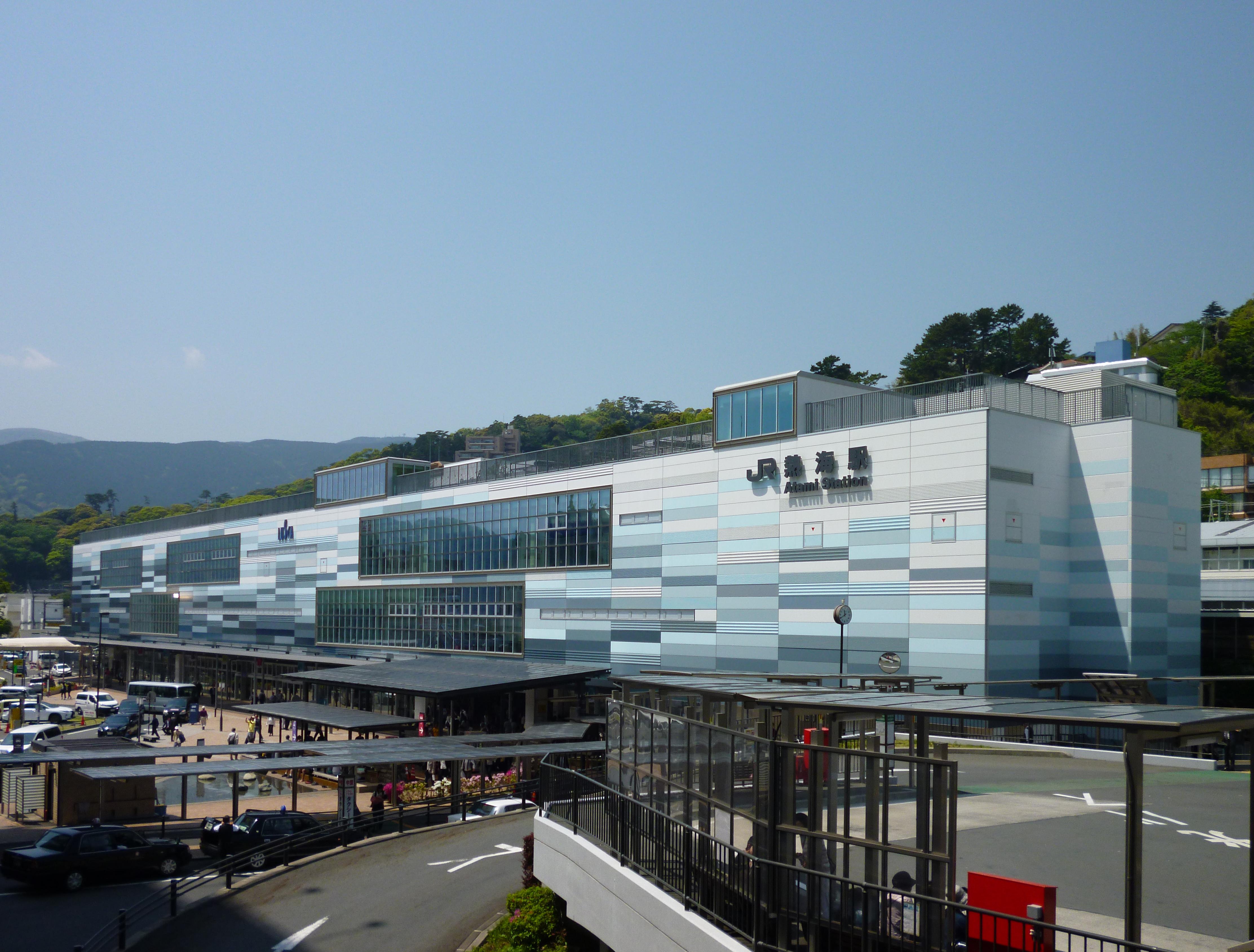 Bahnhof Atami Wikipedia