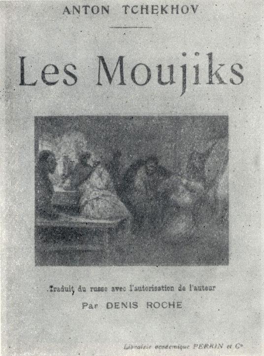 Peasants Short Story