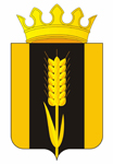 Coat of Arms of Karagaisky rayon (Perm krai) (2010) (with crown).jpg