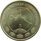 Coin of Turkmenistan 15.jpg