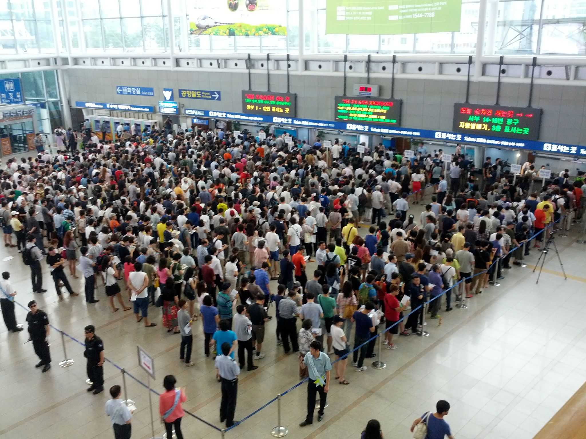 File:Crowd gathered central Seoul railway station to make a