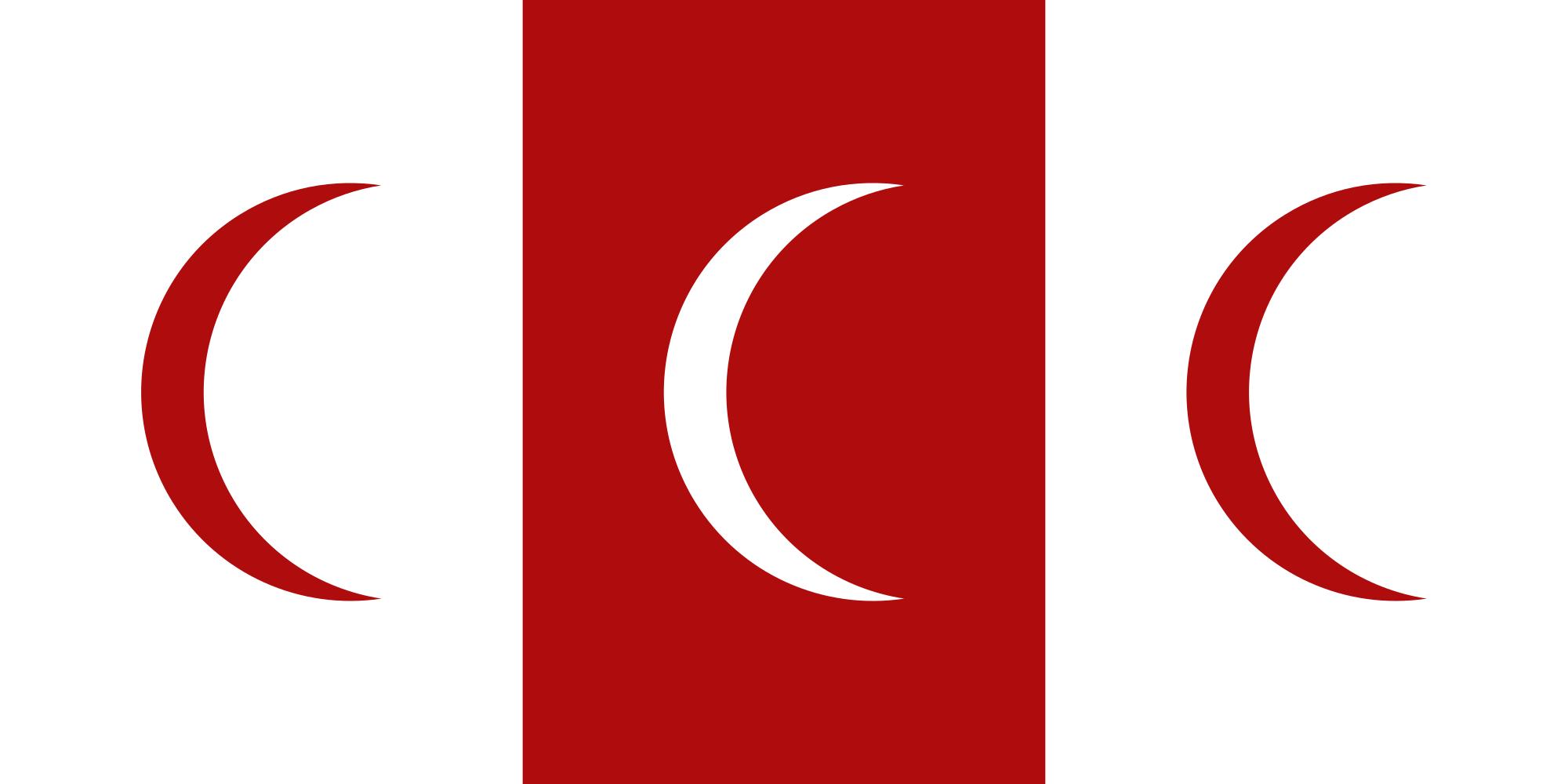 Bandera de adal