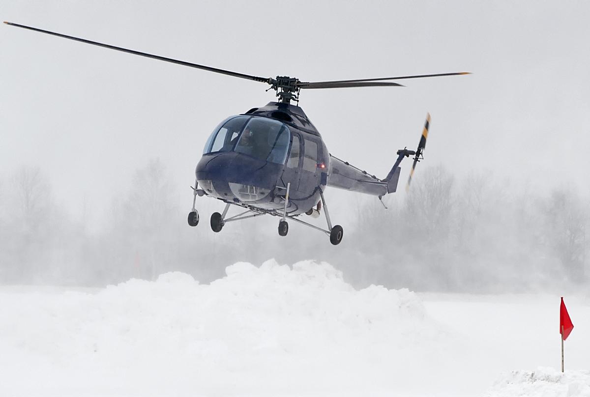 File:Helicopter VAT Hummingbird 260l (8495663057) jpg