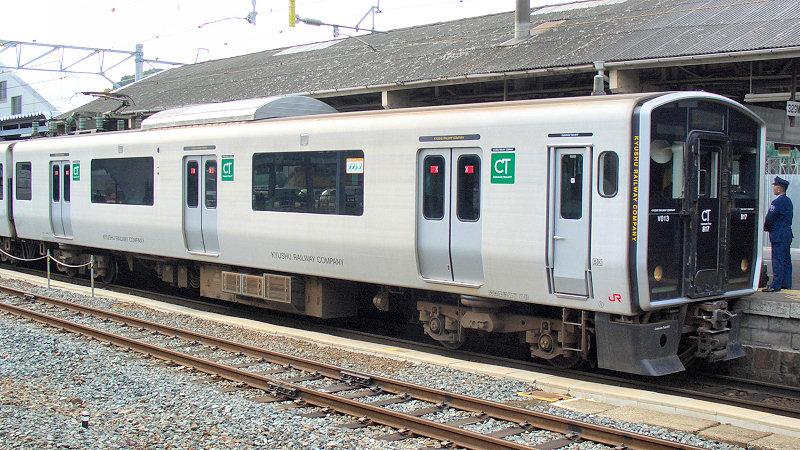 File:JR Kyushu 817 series VT013 KuMoHa 817-13 Kumamoto 20071209.jpg