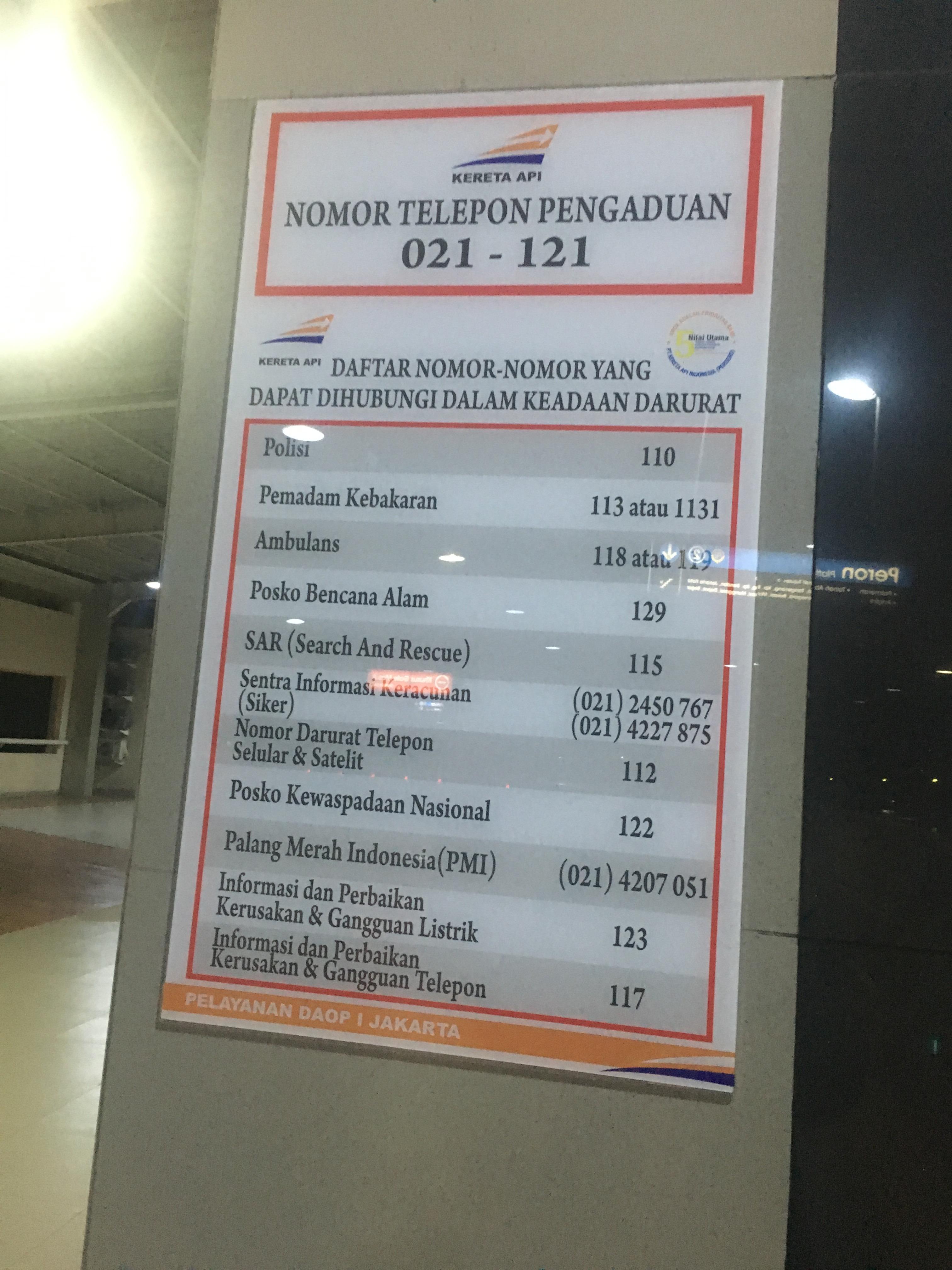 Nomor Telepon Darurat Wikipedia Bahasa Indonesia Ensiklopedia Bebas