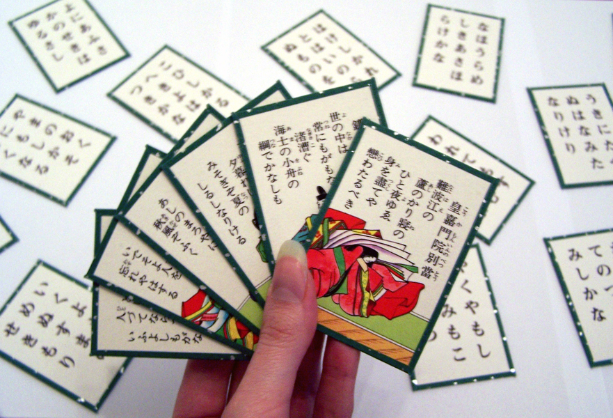 Japanese New Year Games