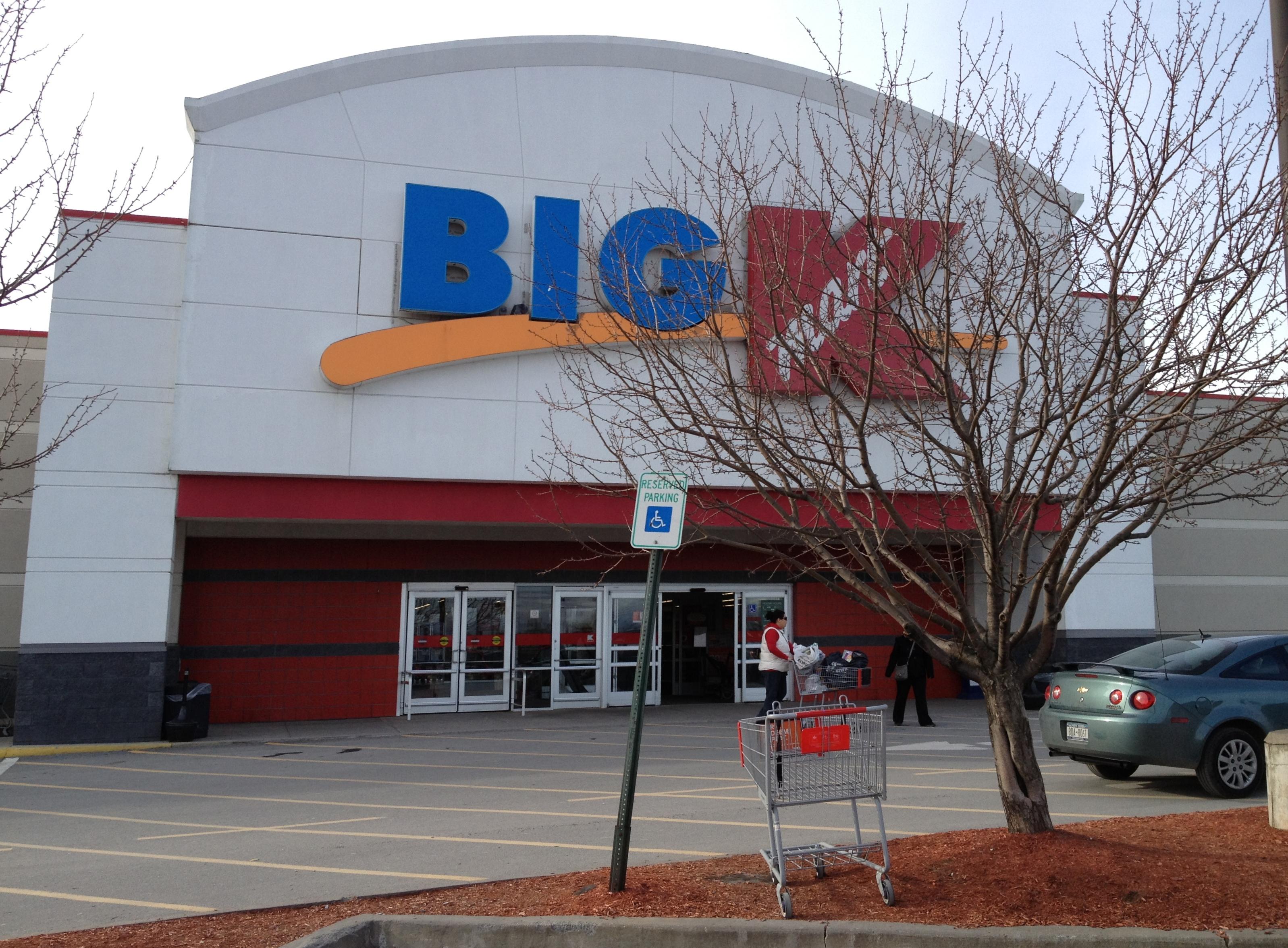Kmart Plattsburgh C Ny