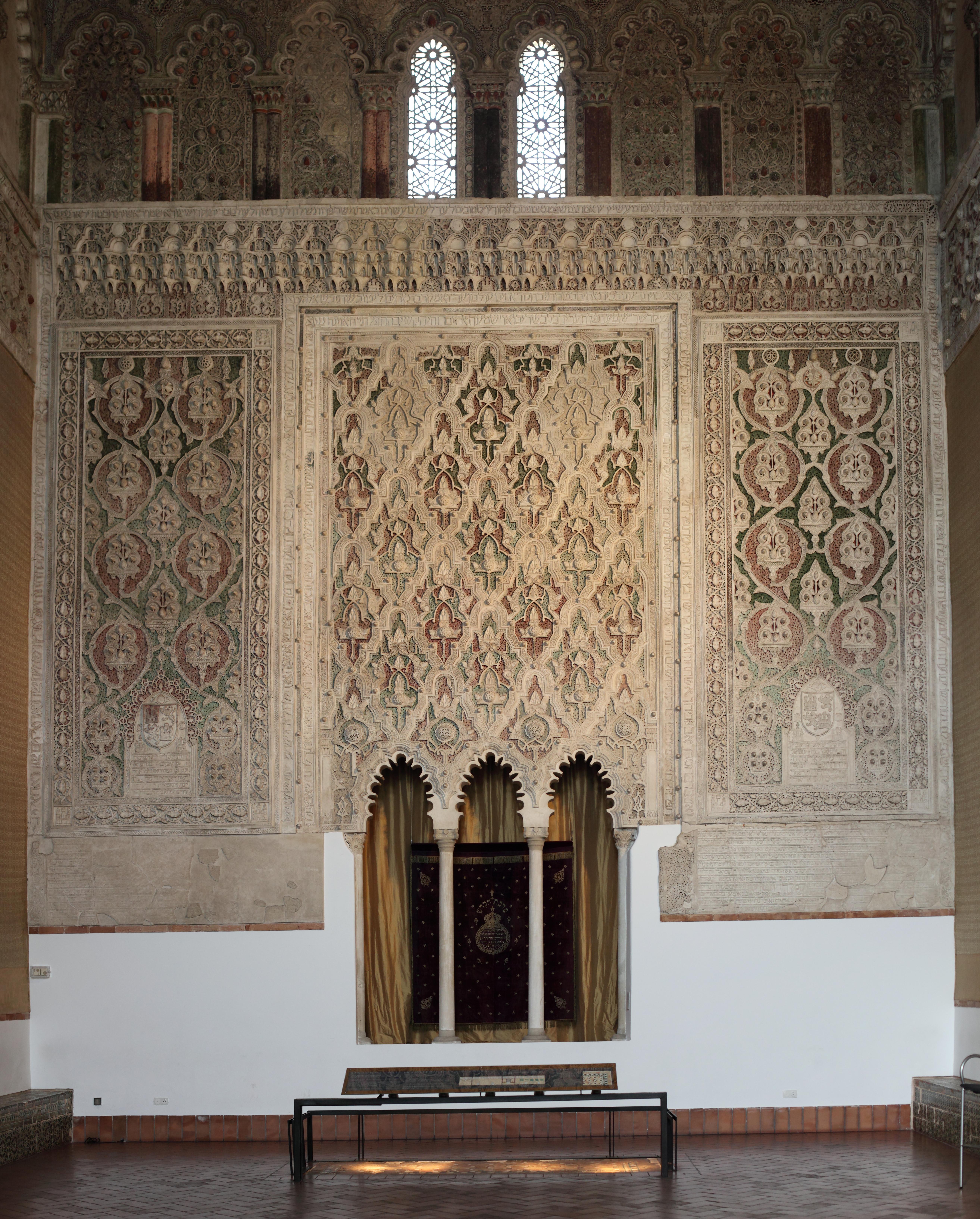 File:La Gran Sala de Oración (Sinagoga del Tránsito).jpg ...