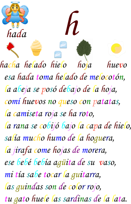Letra-h.png