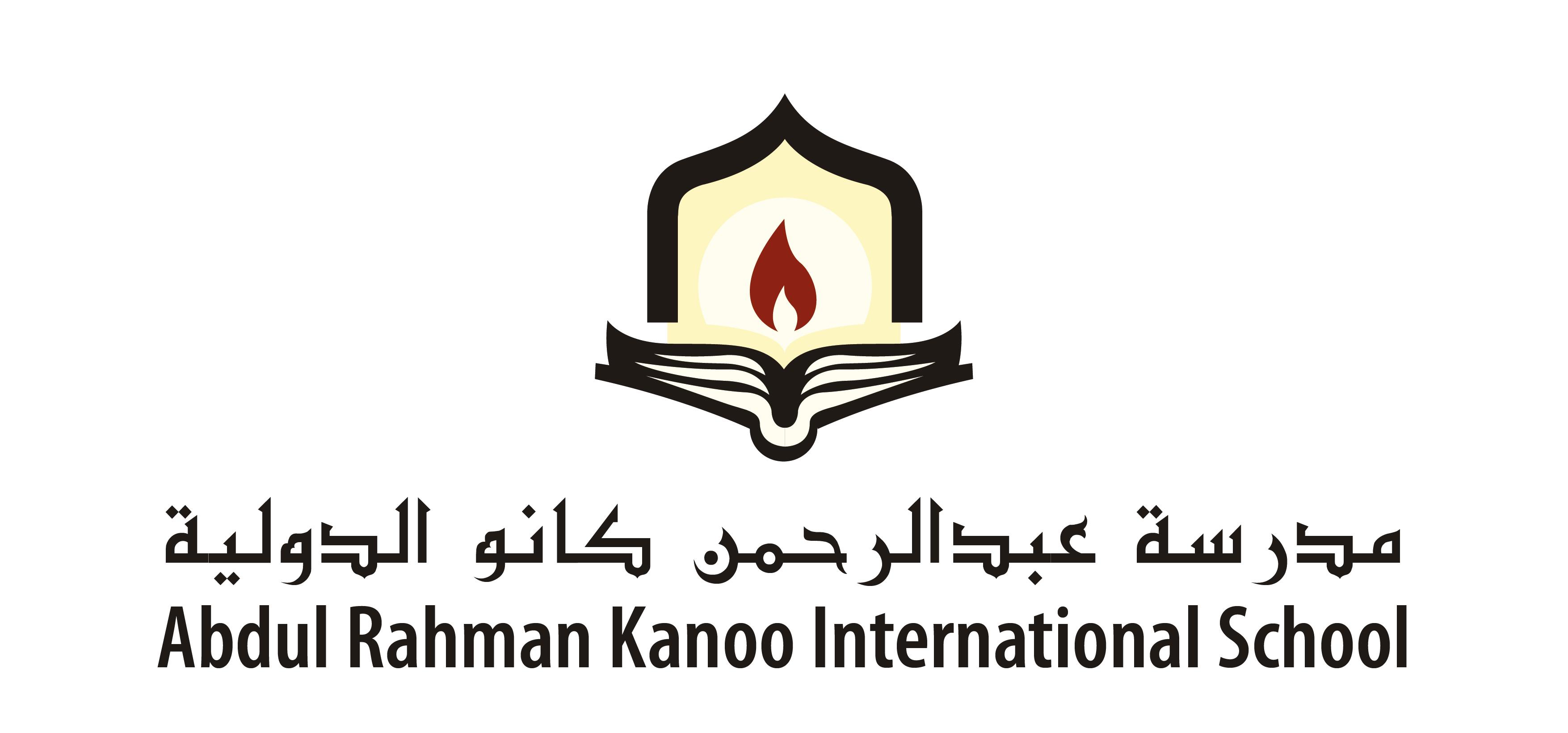Logo of Abdulrahman Kanoo International School.jpg